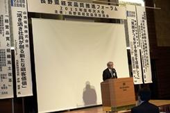 太田寛長野県副知事祝辞