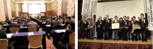 2015年度年次大会