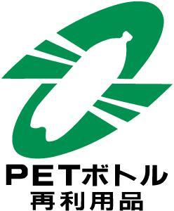 petbottle