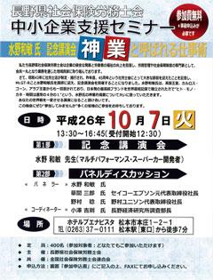 20141007_pic