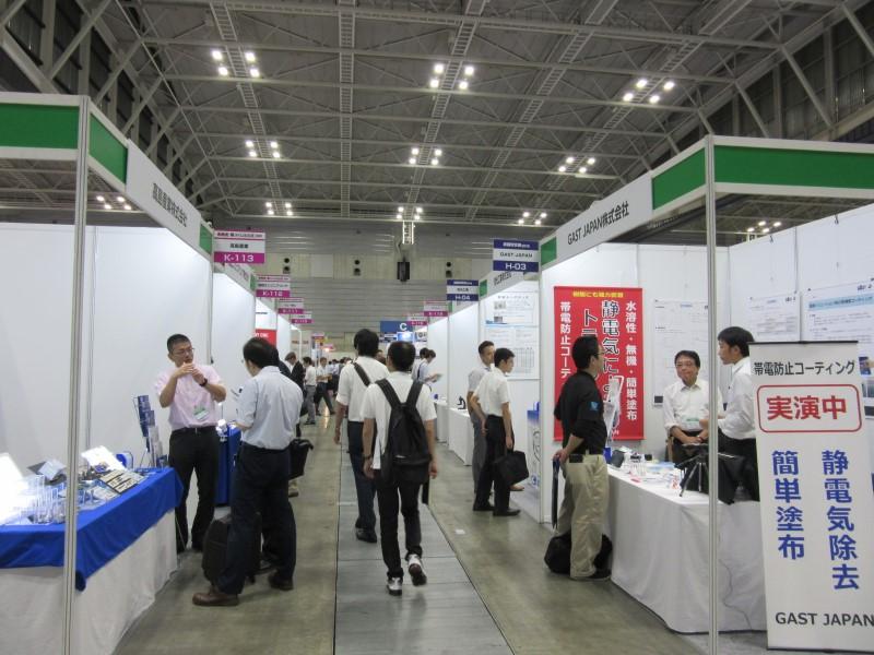 長野県中央会共同出展コーナー