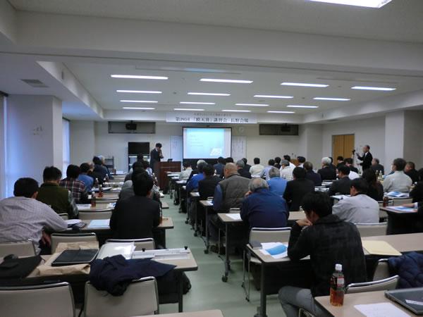 膜天井施工例の講義