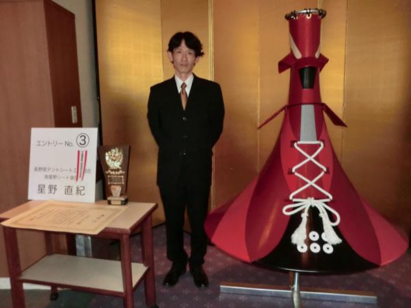 長野県通常総会で披露